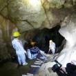 New cave in Iran