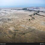 Persian Gulf22