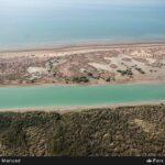 Persian Gulf24