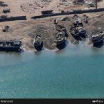 Persian Gulf25