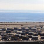 Persian Gulf28