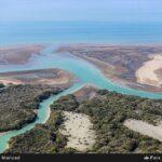 Persian Gulf4