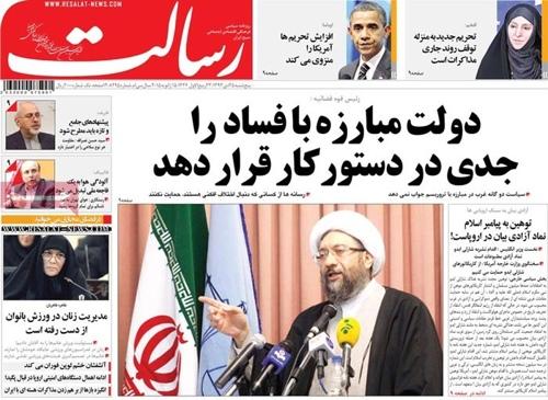 Realat newspaper 1- 15