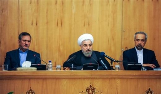 Rouhani-Cabinnet