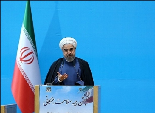 Rouhani-Healthcare