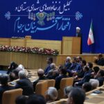 Rouhani-prise nuclear team-18