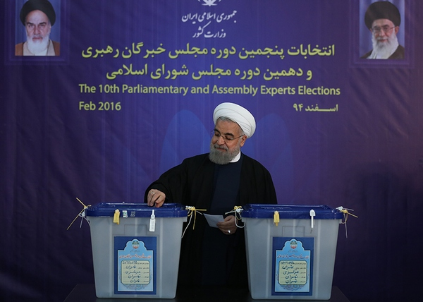 Rouhani voting