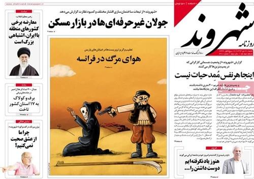 Shahrvand newspaper 1- 10