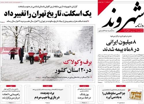 Shahrvand newspaper 1- 12