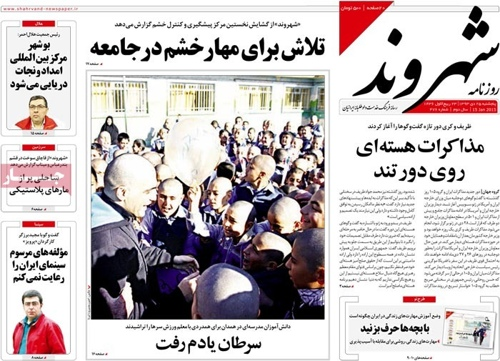 Shahrvand newspaper 1- 15