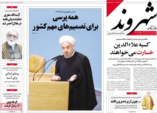Shahrvand newspaper 1- 5