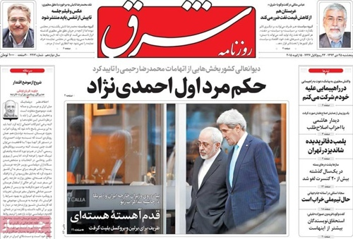 Shargh newspaper 1- 15