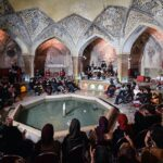 Shiraz's Vakil Historical Bath 5313
