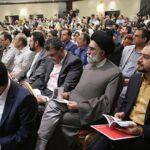 Tehran Auction 2016-14