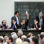 Tehran Auction 2016-9