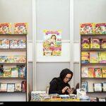 Tehran Book Fair10