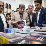 Tehran Book Fair31
