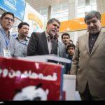 Tehran Book Fair33