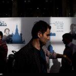 Tehran Book Fair34