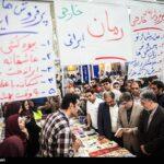 Tehran Book Fair36