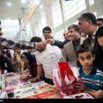 Tehran Book Fair40