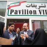 Tehran Book Fair894