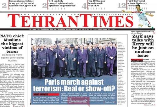 Tehran times newspaper 1- 12