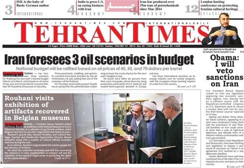 Tehran times newspaper 1- 18