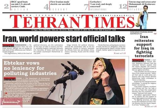 Tehran times newspaper 1- 19