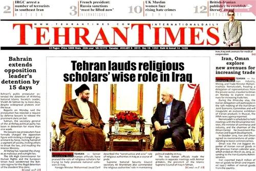 Tehran times newspaper 1- 6
