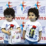 Twins -4984930