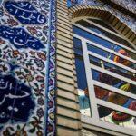 Umbrella alley -shiraz83