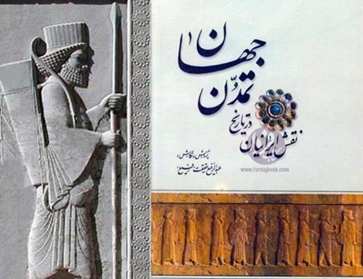 book-history