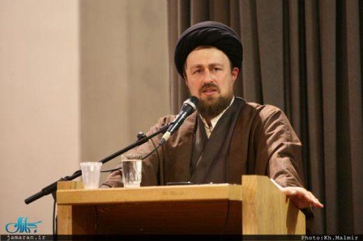 ketabkhaneh-Seyed Hassan Khomeini