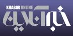 khabar-online-news-agency-logo