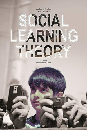 social learning film