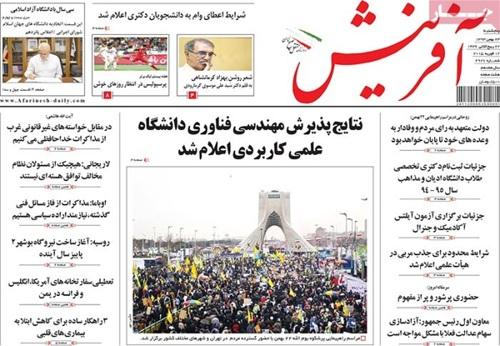 Afarinesh Newspapers-02-10-2015