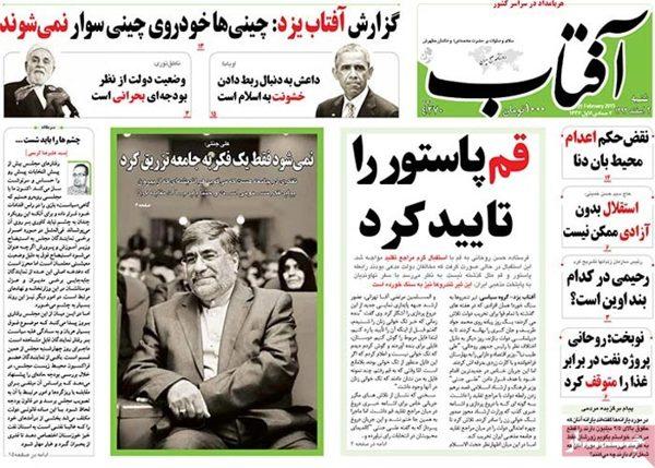 Aftabe yazd newspaper 2 - 21- 2015