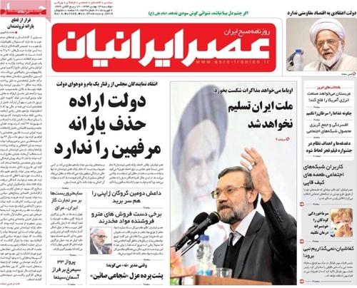 Asre iranian newspaper 2 - 2 - 2015