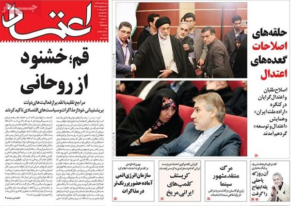 Etemad newspaper 2 - 21- 2015
