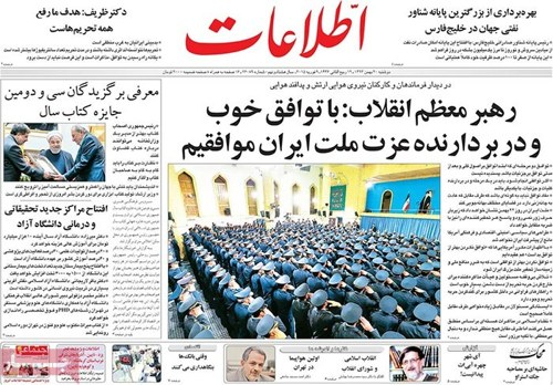 Ettelaat newspaper-02-08-2015