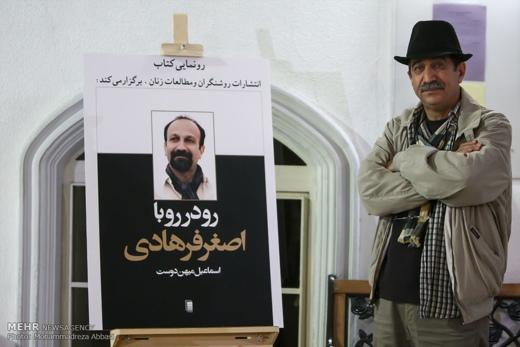 Face to Face with Asghar Farhadi