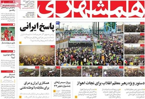 Hamshahri Newspapers-02-10-2015