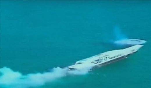 IRGC-Naval-7