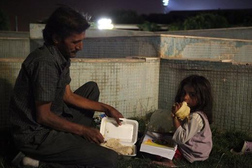 Iran-charity