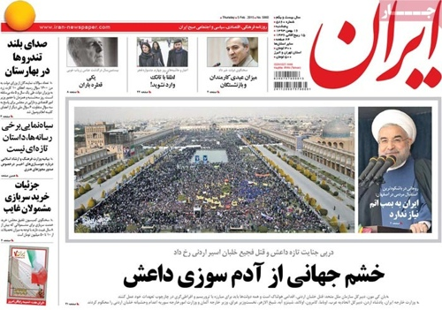 Iran newspaper 2 - 5 - 2015
