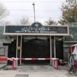 Iranian embassy in Kabul