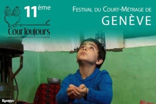Iranian short film 'Rainfall of Roof'