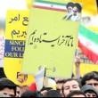 Islamic Revolution 1