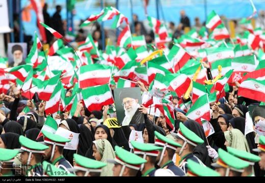 Islamic Revolution victory 1